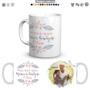 Чашка с фото «Кращій бабуні»