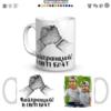 Чашка з фото «Найкращий брат»