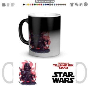 """Чашка хамелеон """"Star Wars"""" - Вейдер"""