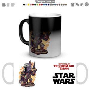 """Чашка хамелеон """"Star Wars"""" - Мандалорец"""