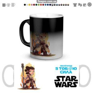 """Чашка хамелеон """"Star Wars"""" - Рэй"""