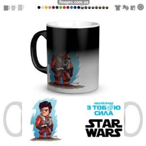 """Чашка хамелеон """"Star Wars"""" - Демерон"""